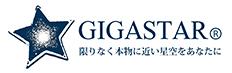 GIGASTAR®(ギガスター)